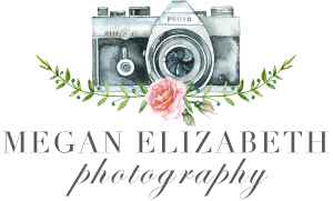 Megan Elizabeth Photography logo